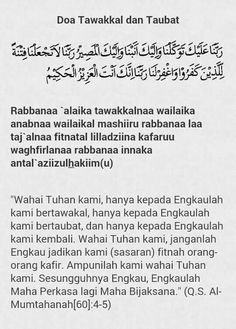 Quran Quotes Inspirational, Islamic Love Quotes, Muslim Quotes, Hijrah Islam, Doa Islam, Learn Quran, Learn Islam, Reminder Quotes, Prayer Quotes