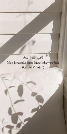 Beautiful Quran Quotes, Quran Quotes Love, Quran Quotes Inspirational, Islamic Love Quotes, Text Quotes, Arabic Quotes, Motivational Words, Qoutes, Hadith Quotes