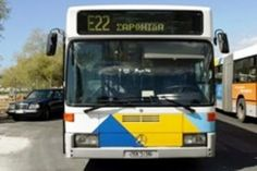 Αλλάζει και καταργεί λεωφορειακές γραμμές ο ΟΑΣΑ στα Νότια Προάστια