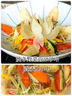 Miki Sanoの料理 焼き野菜で焼き野菜のマリネ