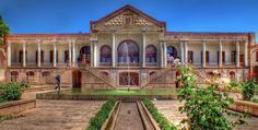 Historical Iranian sites and people: Amir Nezam House