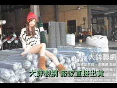 菱形網,鍍鋅菱形網價格,,夌形網,,大鋅製網