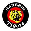 Nippon Professional Baseball Team / Hanshin Tigers 阪神タイガース