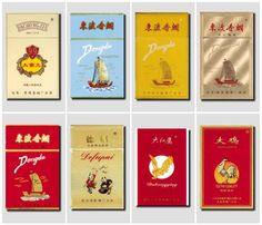 1920s design packaging - Google Search
