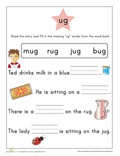 Worksheets: Word Family Story: -ug
