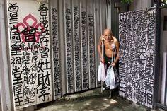 Tsang Tsou-choi, grafitti artist known as The King of Kowloon, Hong Kong.