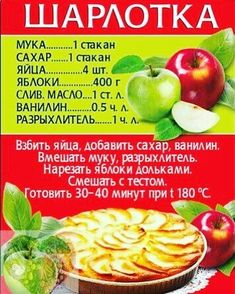Crockpot Recipes, Healthy Recipes, Recipes With Few Ingredients, Good Food, Yummy Food, Russian Recipes, Health Eating, Food Dishes, Baking Recipes