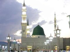 Sun of Islam Rises in Madinah | About Islam