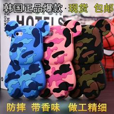 I found 'New Chic Glam KOREAN POPOBE Bear Camouflage Silicone iPhone Case Cover' on Wish, check it out!