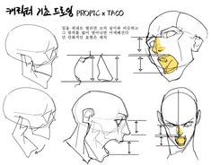 Both Hand Reference Anatomy Sketches, Anatomy Art, Anatomy Drawing, Art Sketches, Figure Drawing Reference, Art Reference Poses, Anatomy Reference, Hand Reference, Art Poses