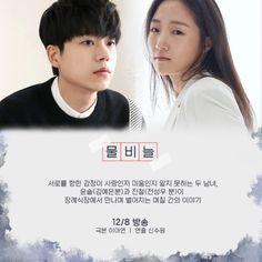 22 Mejores Imágenes De Coreanas En 2018 Dramas Coreanos