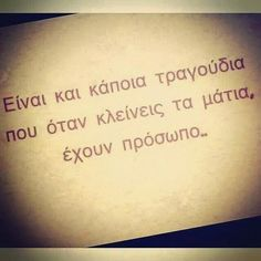 And there are some songs , if you close your eyes, they have a face The Words, Greek Words, Cool Words, Favorite Quotes, Best Quotes, Love Quotes, Funny Quotes, Thinking Of You Quotes, Unique Quotes