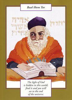 Baal-Shem Tov  greeting card watercolor spiritual saints and sages.