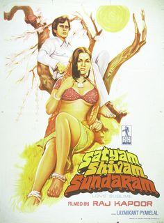 Satyam Shivan Sundaram (1978)