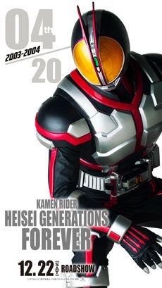 ツイッター応援! 平成仮面ライダーオールスターズキャンペーン|平成仮面ライダー20作記念 仮面ライダー平成ジェネレーションズFOREVER オフィシャルサイト Kamen Rider Faiz, Kamen Rider Zi O, Kamen Rider Series, Robot Cartoon, See Movie, Marvel Entertainment, Anime Style, Power Rangers, Samurai
