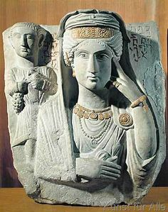 Syrian School - Funerary relief with a female figure, from Palmyra, Syria