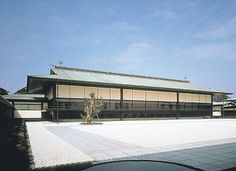 The Imperial Palace 1968 皇居新宮殿 基本設計 吉村順三
