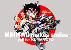 Mini 4wd, Make Smile, Tamiya, Cartoon, Toys, Twitter, Character, Activity Toys, Clearance Toys