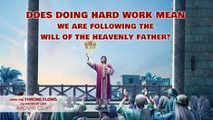 If one suffers and labors for the Lord and has good behaviors, does it mean he obeys the will of the heavenly Father and could be taken to the kingdom of heaven? Hard Work Meaning, Films Chrétiens, Video Gospel, Christian Videos, Kingdom Of Heaven, Living Water, Water Life, Jesus Quotes, Humility