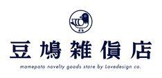 lg_mamepato More Typo Logo Design, Typographic Design, Branding Design, Logo Branding, Brand Identity Design, Corporate Branding, Chinese Fonts Design, Japanese Graphic Design, Japan Logo