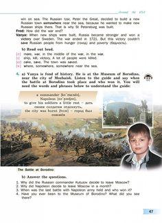 Решебник по истории история средних веков авторы:м.а.бойцов р.м.шукуров конспекты и ответы на вопросы