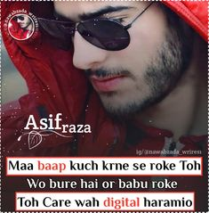 Attitude Quotes For Boys, Attitude Shayari, Love Facts, Boy Quotes, Mens Sunglasses, Jokes, Chistes, Man Sunglasses, Men's Sunglasses