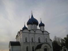 Kremlin chapel Suzdal. Had wonderful dinner on Kremlin grounds, restaurant is a favorite of Katya's parents.