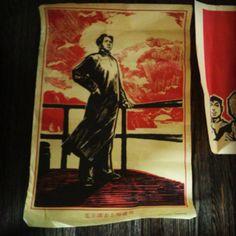 $35  Chinese Propaganda posters