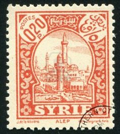 Alep, Aleppo, Ḥalab with Al-Otrush Mosque (  Demirdash Mosque)  Post stamp printed in Syria