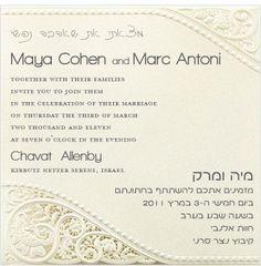 Maya + Mark – Wedding Invitation