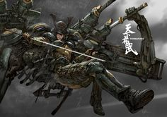 Nobunaga by PuppeteerLee.deviantart.com on @DeviantArt