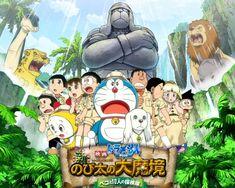 doraemon new nobitas great demon—peko and the exploration party of five watch online