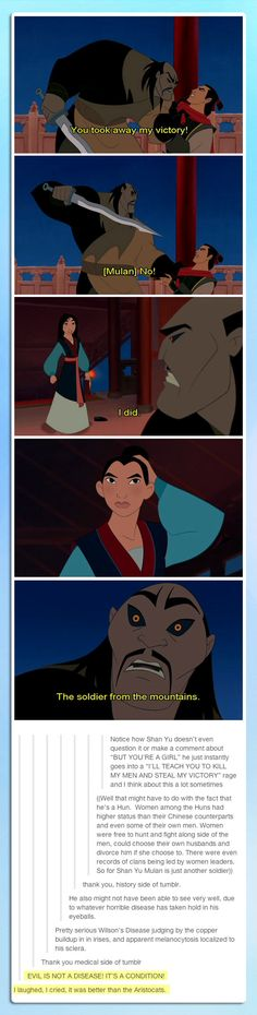 Mulan! Anyone else notice that when she pulls her hair into a bun, she instantly loses her mascara?