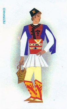Stamp. Bulgarian costume from Petrich