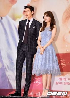 Suzy 'felt awkward' acting with Kim Woo-bin' in 'Uncontrollably Fond' | Koogle TV
