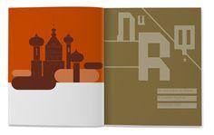 http://www.milimbo.com/libros/una-rubia-de-rusia/