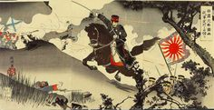 """This illustration, entitled """"Illustration of the Russo-Japanese War: Our Armed Forces Occupy Chongju,"""" is a piece done by Kyoko in Vintage Japanese, Japanese Art, Japanese Landscape, Heavy Machine Gun, Machine Guns, Military Drawings, Russian Culture, Asian History, Tinkerbell"""