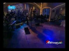 ΔΕΝ ΘΑ ΜΕ ΞΕΧΑΣΕΙΣ - ΒΑΡΔΗΣ ΑΝΤΩΝΗΣ (BARDIS ANTONIS) 3-1-2009 - YouTube Greek Music, Music Songs, Singers, Concert, Youtube, Concerts, Singer, Youtubers, Youtube Movies