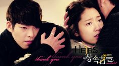 HEIRS #FanArt by #DSSgfxteam UNITED06 #heirs #kimwoobin #parkshinhye #kdrama #darksmurfsub