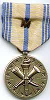 Armed Forces Reserve Medal with M Device Military Ribbons, Service Medals, Medal Ribbon, United States Army, Us Army, Armed Forces, Cool Suits, Quilt Blocks, Pocket Watch