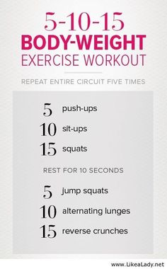 Exercise workout - LikeaLady.net
