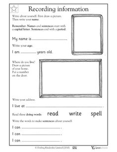 Our 5 favorite kindergarten writing worksheets