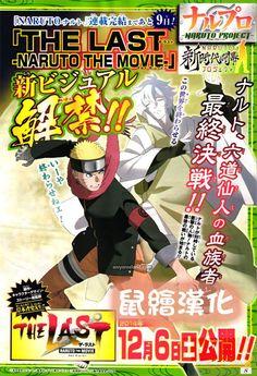 The Last ~ Naruto The Movie