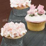 Summer Wedding Cupcakes