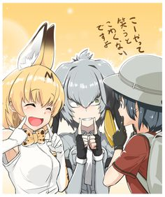 Kemono Friends: Image Gallery (Sorted by Views) - Page 12 (List View) | Know Your Meme