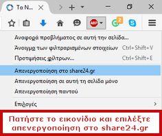 Το Μυαλό Έχει Ένα Κουμπί Διαγραφής! Μάθε Πως να το Χρησιμοποιείς και Πάτα Τώρα το Delete! - share24.gr