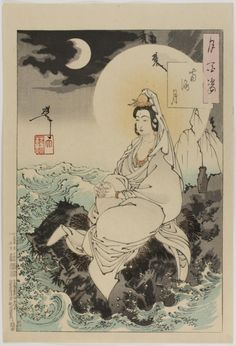 The Goddess Kannon Seated on a Moonlit Rock in the Southern Sea From the series One Hundred Aspects of the Moon (Tsuki Hyakushi)  Tsukioka Yoshitoshi, Japanese, 1839 - 1892. Engraved by Noguchi Enkatsu, Japanese, active 1894. Published by Akiyama Buemon, 9 banchi 3 chōme Muromachi Nihonbashi-ku, Tokyo.  Geography: Made in Japan, Asia Period: Meiji Period (1868-1912)