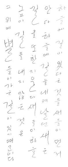 t115A w2 김이삭 04