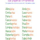 Anchor chart for compound words in Spanish. I used this in my Kinder Dual Language class to introduce compound words. We played a matching game wit...