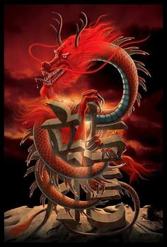Dragons are mythical creatures that often appear in fantasy stories about knights and princesses. Japanese Dragon, Chinese Dragon, Dragon Zodiac, Dragon Horse, Red Dragon, Dragon Ball, Dragon Illustration, Cool Dragons, Dragon Artwork